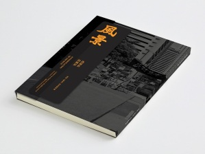 cover-mockup-2